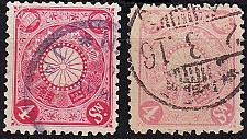 Buy JAPAN [1899] MiNr 0079 a,b ( O/used ) [01]