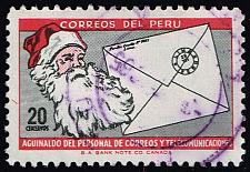 Buy Peru **U-Pick** Stamp Stop Box #158 Item 86  USS158-86