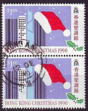 Buy HONGKONG HONG KONG [1990] MiNr 0602 ( OO/used ) Paar, schön