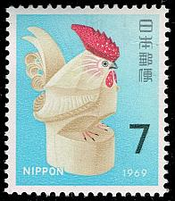 Buy Japan #978 Carved Toy Cock; MNH (2Stars) |JPN0978-05XVA