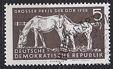 Buy GERMANY DDR [1958] MiNr 0640 ( O/used )