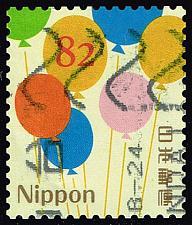 Buy Japan **U-Pick** Stamp Stop Box #156 Item 06 |USS156-06XFS