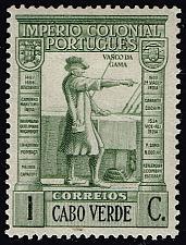 Buy Cape Verde #234 Vasco de Gama; Unused (4Stars) |CPV0234-01XRS