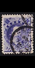 Buy JAPAN [1896] MiNr 0073 ( O/used )