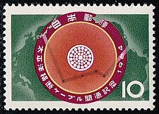 Buy Japan #818 Opening of Transpacific Cable; MNH (4Stars)  JPN0818-11XFS