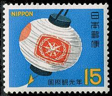 Buy Japan #930 Paper Lantern; MNH (5Stars) |JPN0930-06XVA