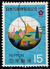 Buy Japan **U-Pick** Stamp Stop Box #155 Item 25  USS155-25XFS