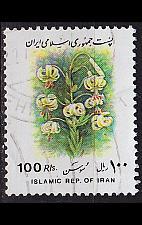 Buy PERSIEN PERSIA PERSE [1993] MiNr 2575 ( O/used ) Blumen