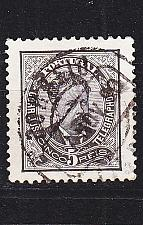 Buy PORTUGAL [1882] MiNr 0054 xaA ( O/used )