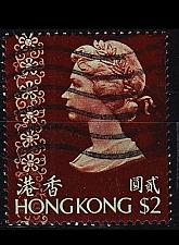 Buy HONGKONG HONG KONG [1973] MiNr 0278 ( O/used )