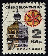 Buy Czechoslovakia #1735 Bell Tower in Hronsek; CTO (0.25) (4Stars) |CZE1735-05