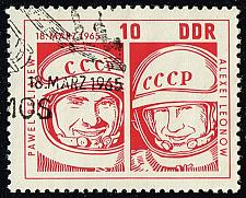 Buy Germany DDR #762 Pavel Belyayev - Alexei Leonov; CTO (0.25) (3Stars) |DDR0762-01