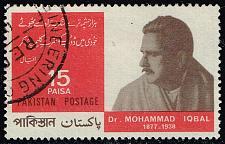 Buy Pakistan **U-Pick** Stamp Stop Box #154 Item 58  USS154-58XVA