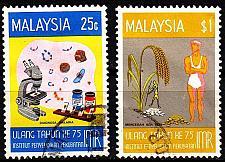 Buy MALAYSIA [1976] MiNr 0145 ex ( O/used ) [01]