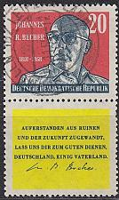 Buy GERMANY DDR [1959] MiNr 0732 SZdA9 ( OO/used )