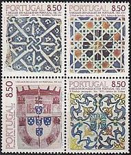 Buy PORTUGAL [1981] MiNr 1528-48 4er ( **/mnh )