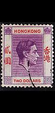 Buy HONGKONG HONG KONG [1938] MiNr 0158 III y ( O/used )