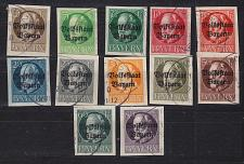 Buy GERMANY Bayern Bavaria [1919] MiNr 0116 II B ex ( O/used )