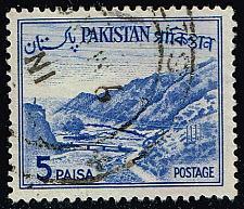 Buy Pakistan **U-Pick** Stamp Stop Box #154 Item 60 |USS154-60XVA
