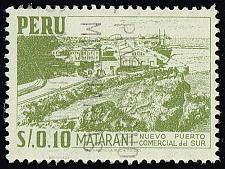 Buy Peru **U-Pick** Stamp Stop Box #158 Item 65 |USS158-65