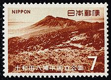 Buy Japan **U-Pick** Stamp Stop Box #155 Item 19 |USS155-19XFS