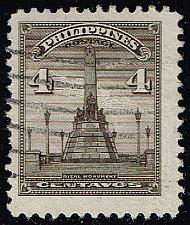 Buy Philippines **U-Pick** Stamp Stop Box #151 Item 57 |USS151-57