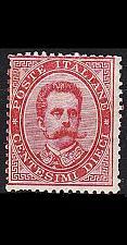 Buy ITALIEN ITALY [1879] MiNr 0038 ( oG/no gum )