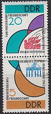 Buy GERMANY DDR [1962] MiNr 0901 SZd21 ( OO/used )
