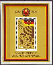 Buy GERMANY DDR [1979] MiNr 2462 Block 56 ( **/mnh )