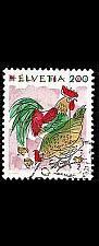 Buy SCHWEIZ SWITZERLAND [1994] MiNr 1532 ( O/used ) Tiere