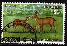 Buy THAILAND [1976] MiNr 0830 ( O/used ) Tiere