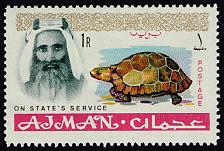 Buy Ajman #O5 Green Turtle; Unused (3Stars) |AJMO5-01XRS