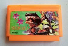 Buy GOLDEN AXE 4. Famicom Dendy NES Yellow Video Games.