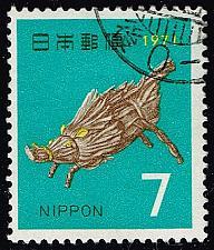 Buy Japan **U-Pick** Stamp Stop Box #155 Item 32 |USS155-32XFS
