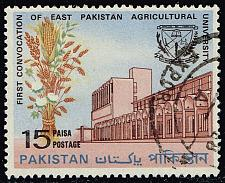 Buy Pakistan **U-Pick** Stamp Stop Box #154 Item 73  USS154-73XVA