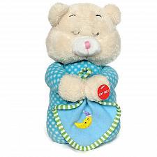"""Buy NWT Goffa International Praying Talking Kneeling Bedtime Bear Plush 10"""""""