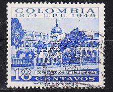 Buy KOLUMBIEN COLOMBIA [1950] MiNr 0596 ( O/used ) Architektur