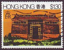 Buy HONGKONG HONG KONG [1980] MiNr 0361 ( O/used )