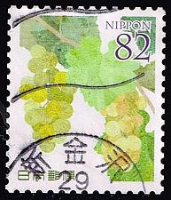 Buy Japan **U-Pick** Stamp Stop Box #156 Item 14 |USS156-14XFS