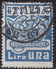 Buy ITALIEN ITALY [1923] MiNr 0180 ( O/used )