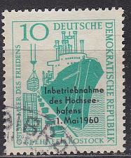 Buy GERMANY DDR [1960] MiNr 0763 ( OO/used ) Schiffe