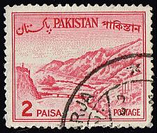 Buy Pakistan #130b Kyber Pass; Used (3Stars) |PAK0130b-03XVA