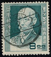 Buy Japan #483 Shoyo Tsubouchi; Used (3Stars) |JPN0483-03XVA