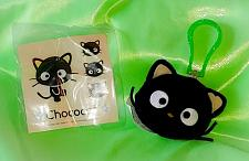 Buy NEW IN PACKAGE 2001 MCDONALD'S HELLO KITTY CHOCOCAT COLLECTIBLE PLUSH KEYCHAIN