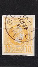 Buy GRIECHENLAND GREECE [1886] MiNr 0070 ( O/used )