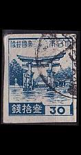 Buy JAPAN [1945] MiNr 0348 ( O/used )