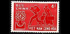 Buy VIETNAM SÜD SOUTH [1960] MiNr 0206 ( **/mnh )
