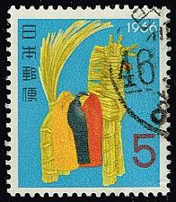 Buy Japan #858 Straw Horse; Used (3Stars) |JPN0858-16XVA