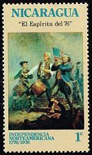Buy Nicaragua **U-Pick** Stamp Stop Box #159 Item 16 |USS159-16