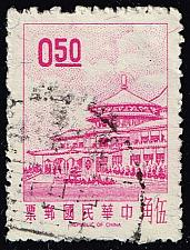 Buy China ROC #1540 Sun Yat-sen Building; Used (3Stars)  CHT1540-05XVA